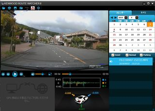 DRV-240の再生ソフトKENWOOD ROUTE WATCHER2
